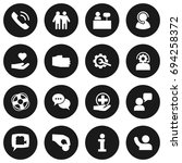 set of 16 support icons set... | Shutterstock .eps vector #694258372