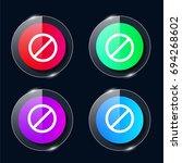 stop four color glass button ui ...