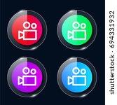 video camera four color glass...