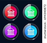 bank four color glass button ui ...