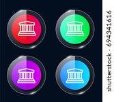 museum four color glass button...