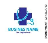 cross health logo   Shutterstock .eps vector #694360042