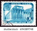 ussr   circa 1957  a stamp...   Shutterstock . vector #694389748