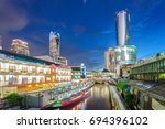river taxi view on the river in ... | Shutterstock . vector #694396102