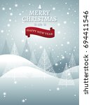 christmas and new years... | Shutterstock .eps vector #694411546