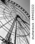 ferris wheel. carousel. | Shutterstock . vector #694432222