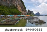 fish farms in phang nga bay | Shutterstock . vector #694490986