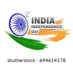 india independence day... | Shutterstock .eps vector #694614178