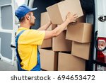 cargo delivery service  male... | Shutterstock . vector #694653472