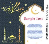 eid al adha greeting cards ... | Shutterstock . vector #694708462