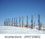 thirteen pillars of olkhon...   Shutterstock . vector #694710802
