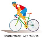 young fast bicycle racer starts ... | Shutterstock . vector #694753045
