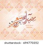 illustration of eid mubarak and ... | Shutterstock .eps vector #694770352