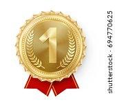 gold medal best first placement.... | Shutterstock . vector #694770625