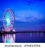 ferris wheel | Shutterstock . vector #694814596