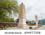yunnan  china   sep 06 2016 ... | Shutterstock . vector #694977358