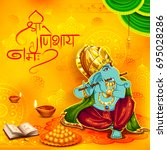illustration of lord ganpati... | Shutterstock .eps vector #695028286