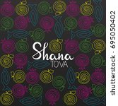 rosh hashana greeting card with ... | Shutterstock .eps vector #695050402