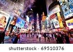 new york city   jan 6  times... | Shutterstock . vector #69510376