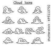cloud icon set in thin line... | Shutterstock .eps vector #695113702