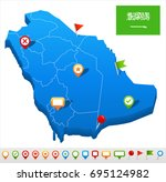 saudi arabia map and flag  ... | Shutterstock .eps vector #695124982
