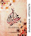 illustration of eid mubarak and ... | Shutterstock .eps vector #695136676