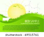 green eco sample scenery