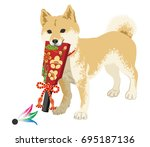 shiba inu playing with the... | Shutterstock .eps vector #695187136