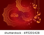 creative diwali festival... | Shutterstock .eps vector #695201428