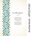 vintage decor  ornate seamless... | Shutterstock . vector #695219182