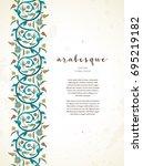 vintage decor  ornate seamless... | Shutterstock . vector #695219182