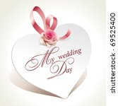 wedding card in the form of... | Shutterstock .eps vector #69525400