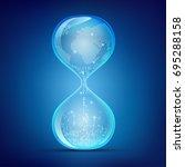 concept of digital advancement... | Shutterstock .eps vector #695288158