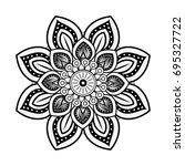 mandala spiritual symbol | Shutterstock .eps vector #695327722