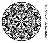 mandala spiritual symbol | Shutterstock .eps vector #695327776
