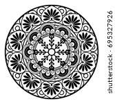 mandala spiritual symbol | Shutterstock .eps vector #695327926