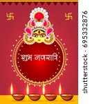 happy navratri festival  design ... | Shutterstock .eps vector #695332876