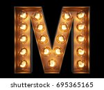 light bulb glowing letter... | Shutterstock . vector #695365165
