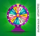 realistic retro wheel of... | Shutterstock .eps vector #695447932