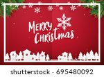 merry christmas and happy new... | Shutterstock .eps vector #695480092