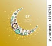 muslim community festival eid... | Shutterstock .eps vector #695487988