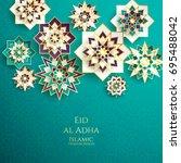 muslim community festival eid... | Shutterstock .eps vector #695488042