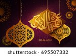 eid al adha mubarak calligraphy ... | Shutterstock .eps vector #695507332