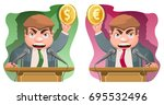speaker on the rostrum holds a... | Shutterstock .eps vector #695532496