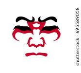 japanese drama kabuki face   Shutterstock .eps vector #695589058