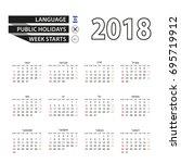 2018 calendar in hebrew... | Shutterstock .eps vector #695719912