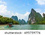 yangshuo  china   august 02 ... | Shutterstock . vector #695759776