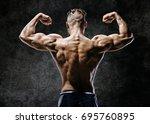muscular back of man flexing... | Shutterstock . vector #695760895