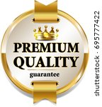 premium quality banner with... | Shutterstock . vector #695777422
