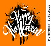vector calligraphic lettering... | Shutterstock .eps vector #695815228